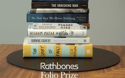 2017 Prize Shortlist Announced