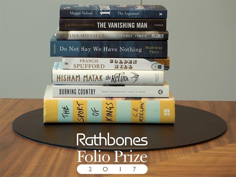 2017 Prize Shortlist Announced