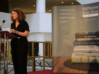 Mary Mount reads Hisham Matar's acceptance speech