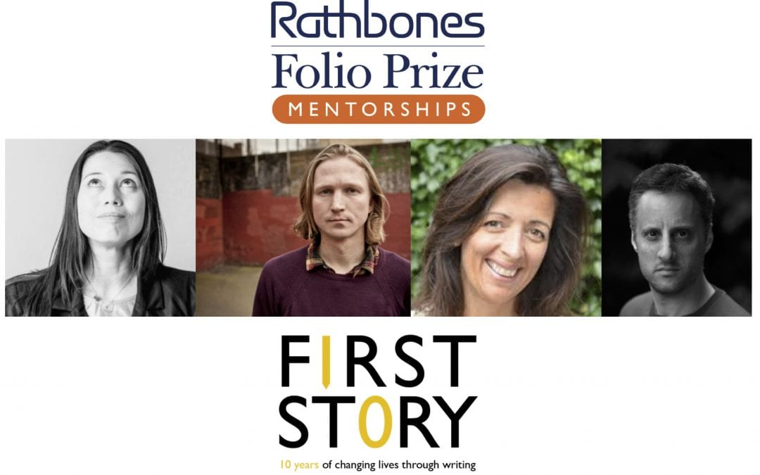 Announcing: the Rathbones Folio Mentors 2018-19