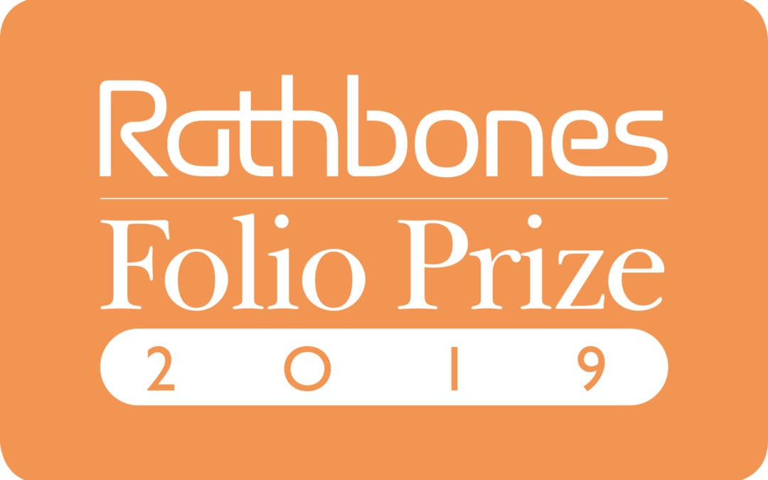 Rathbones Folio Prize increases prize money to £30,000