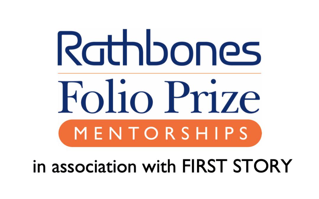 Rathbones Folio Mentees – Creative Writing Extracts 2020